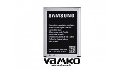 Baterija Samsung Galaxy Young 2 G130 - Original
